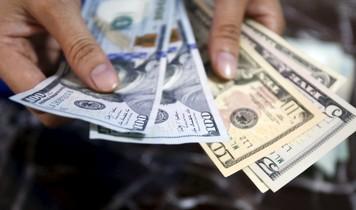Черный рынок валют