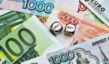Обменять евро на рубли