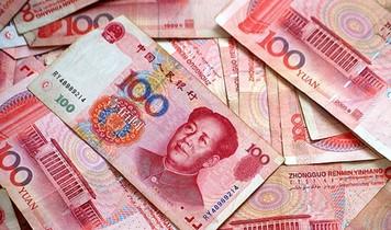 Обмен юаней на гривны