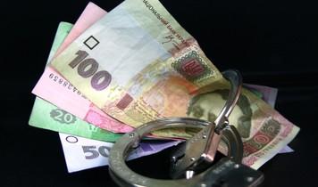Как отличить фальшивые деньги